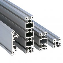 profile aluminiowe | Seria 25